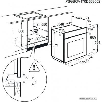 Электрический духовой шкаф AEG BPR842320M