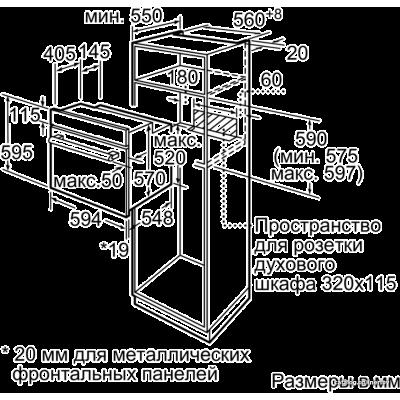 Электрический духовой шкаф Bosch HBF554YW0R