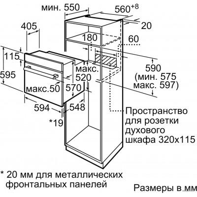 Электрический духовой шкаф Bosch HBJ517YB0R