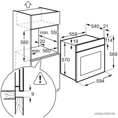 Электрический духовой шкаф Electrolux EZB52430AX