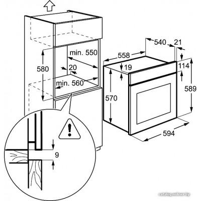 Электрический духовой шкаф Electrolux EZB53430AK
