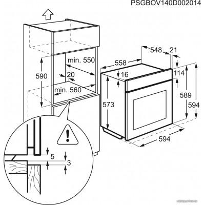 Электрический духовой шкаф Electrolux OPEA2350R