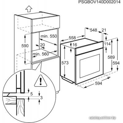 Электрический духовой шкаф Electrolux OPEB2500V