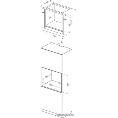 Электрический духовой шкаф Hansa BOEW68481