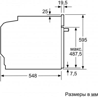 Электрический духовой шкаф Siemens HB517GES1R