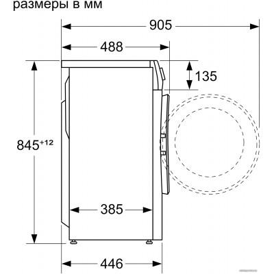 Стиральная машина Bosch WHA122X2BL